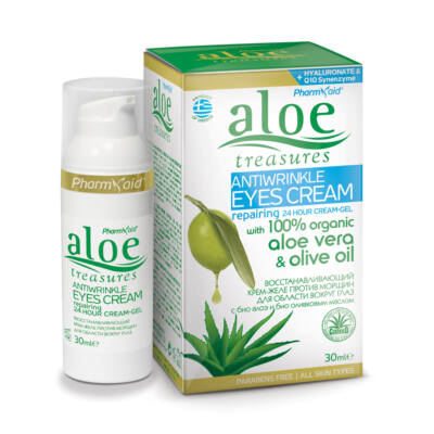 Pharmaid Aloe Treasures szemránckrém 30 ml